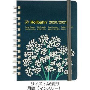 2020年 手帳 ロルバーン ダイアリー フラワー M A6変形 月間(マンスリー) かすみ草 デル...