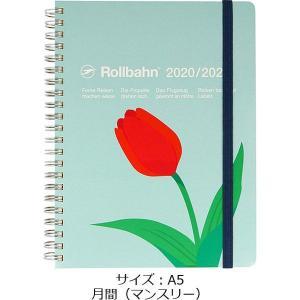 2020年 手帳 ロルバーン ダイアリー フラワー A5 月間(マンスリー) チューリップ デルフォ...