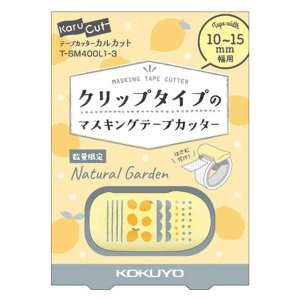 コクヨ マスキングテープカッター カルカット クリップタイプ 10〜15mm幅用 レモネード T-S...