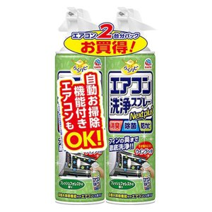 カビ取り 掃除 らくハピ エアコン洗浄スプレー Nextplus フレッシュフォレストの香り 420...