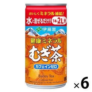 伊藤園 希釈缶 健康ミネラルむぎ茶 180g 1セット(6缶)