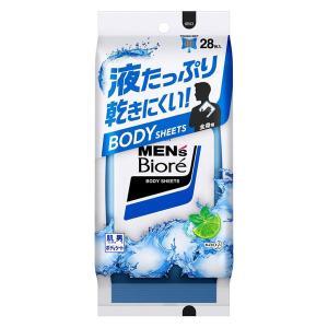 メンズビオレ ボディシート 全身用 フレッシュライムの香り 28枚入 液たっぷり乾きにくい|LOHACO PayPayモール店
