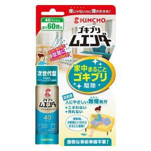 金鳥 ゴキブリムエンダー 40プッシュ 大日本除虫菊|LOHACO PayPayモール店