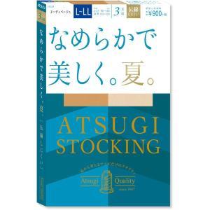 ATSUGI STOCKING アツギ ストッキング なめらかで美しく。夏。 L-LL ヌーディベージュ 3足組 吸汗加工|LOHACO PayPayモール店