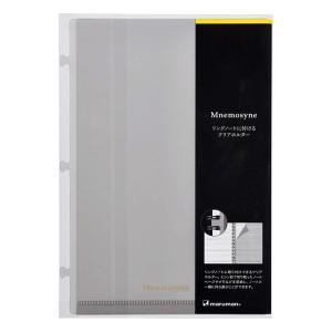 リングノート用クリアホルダー A5 ニーモシネ ファイル MNHD2 マルマン
