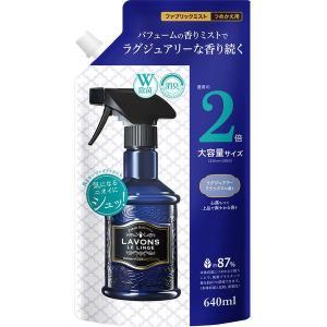 ラボン LAVONS ファブリックミスト ラグジュアリーリラックスの香り 詰め替え 640ml