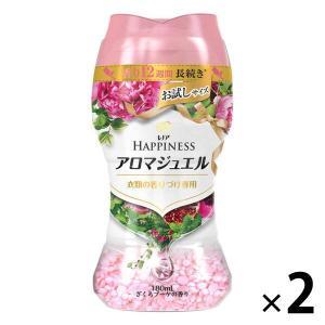 アウトレット レノアハピネスアロマジュエル ざくろブーケの香り ミニボトル 1セット(2個:1個×2)