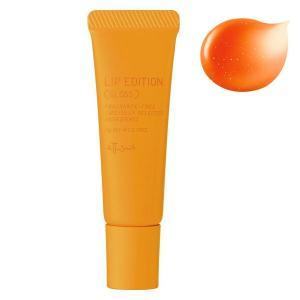 ettusais(エテュセ)リップエディション  グロス  03 ビタミンオレンジ