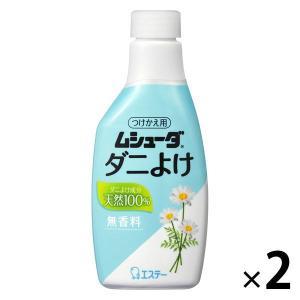 ムシューダ ダニよけ 無香料 つけかえ用 220ml 1セット(2本) エステー
