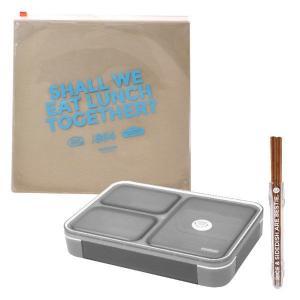 ロハコ限定 薄型弁当箱フードマン ランチセット 600ml クリアライトグレー(ジップケース、箸付き...