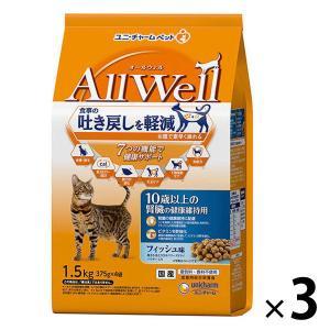 オールウェル 10歳以上の腎臓の健康維持用 フィッシュ味 1.5g(小分け 375g×4袋)国産 3袋 キャットフード 猫 ドライの画像