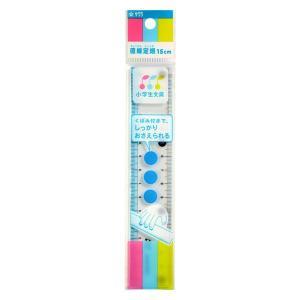 直線定規15cm ブルー 青 Gジョウギ15#36 サクラクレパス