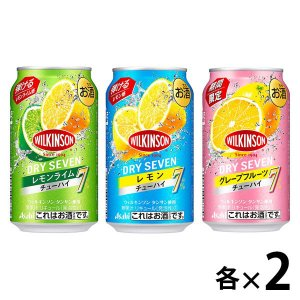 アサヒビール ウィルキンソン・ドライセブンアソートセット(レモン、レモンライム、グレープ) 350m...
