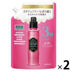 ラボン LAVONS フレンチマカロンの香り 詰め替え 3倍サイズ 1440ml 1セット(2個入)...