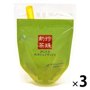 アウトレット タピオカ抹茶ミルクティグミ 1セット(40g×3個)
