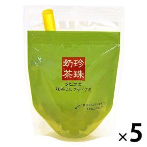 アウトレット タピオカ抹茶ミルクティグミ 1セット(40g×5個)