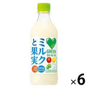 サントリー GREEN DA・KA・RA(グリーンダカラ) ミルクと果実 430ml 1セット(6本...