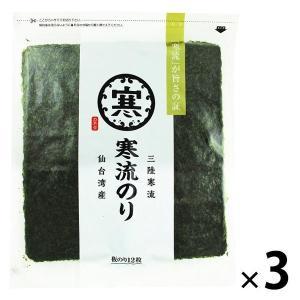 アウトレット 寒流のり 仙台湾産  1セット(全形12枚入×3袋)