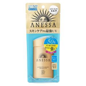 アウトレット ANESSA(アネッサ) パーフェクトUV スキンケアミルク 60mL SPF50+・...