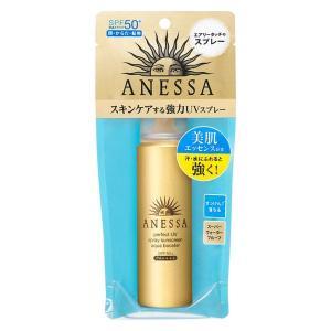 アウトレット ANESSA(アネッサ) パーフェクトUVスプレー アクアブースター 60g SPF5...