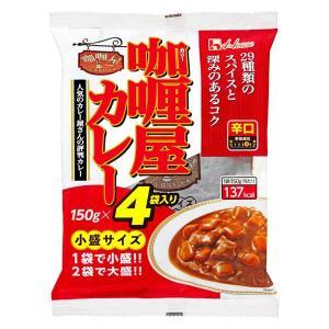 ハウス食品 カリー屋カレー 小盛サイズ 辛口 4袋入り 1個