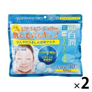 アウトレット 肌ラボ 白潤 冷感ジェリーインマスク ロート製薬 1セット(2個:1個30枚入×2)