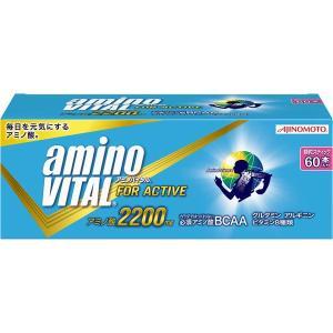 アウトレット 味の素 アミノバイタル FORACTIVE 2200mg  1箱(60本入)