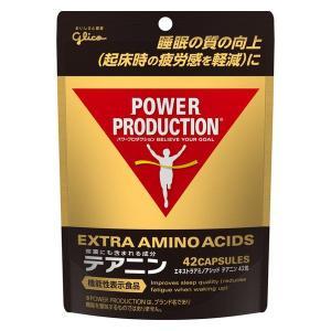 パワープロダクション エキストラアミノアシッド テアニン 42粒(パウチ)グリコ  機能性表示食品