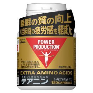 パワープロダクション エキストラアミノアシッド テアニン 180粒(ボトル)グリコ  機能性表示食品