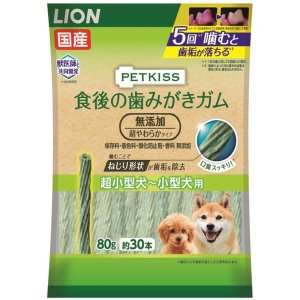 ペットキッス(PETKISS)ドッグフード 食後の歯みがきガム 無添加超やわらかタイプ 超小〜小型犬...