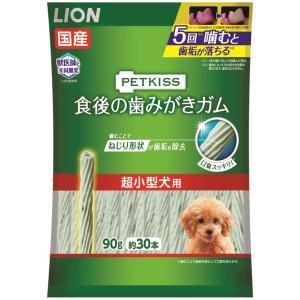 ペットキッス(PETKISS)ドッグフード 食後の歯みがきガム 超小型犬用 90g(約30本)