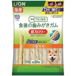 ペットキッス(PETKISS)ドッグフード 食後の歯みがきガム 低カロリー 小型犬用 110g(約2...