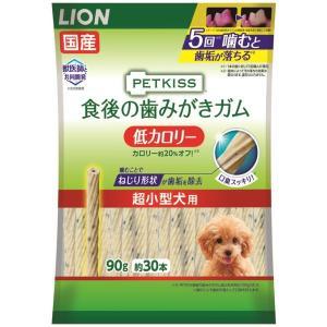 ペットキッス(PETKISS)ドッグフード 食後の歯みがきガム 低カロリー 超小型犬用 90g(約3...