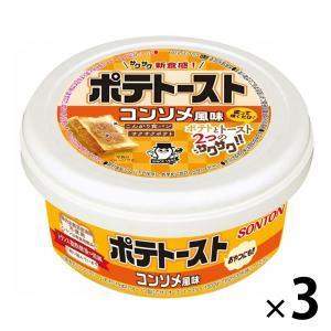 ソントン ポテトースト コンソメ風味 3個 ハロウィン