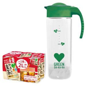 セット品 サントリー GREEN DA・KA・RA(グリーンダカラ)やさしい麦茶 濃縮タイプ 180...