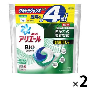 アリエール バイオサイエンス リビングドライジェルボール3D 詰め替え ウルトラジャンボ 1セット(63粒入×2) 洗濯洗剤 抗菌 P&G|LOHACO PayPayモール店