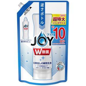 除菌ジョイコンパクト JOY ダブル除菌 微香 詰め替え 超特大ジャンボ 1330ml 1個 食器用...