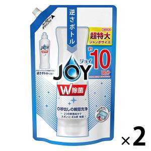 除菌ジョイコンパクト JOY ダブル除菌 微香 詰め替え 超特大ジャンボ 1330ml 1セット(2...