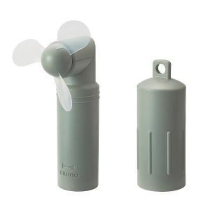 父の日 BRUNO ブルーノ ハンディ扇風機 コンパクトスティックライトファン BDE042-KH モバイルバッテリー機能カーキ LOHACO PayPayモール店