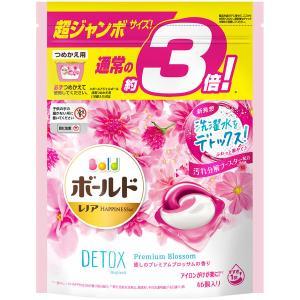 ボールド ジェルボール3D プレミアムブロッサムの香り 詰め替え 超ジャンボ 1個(46粒入) 洗濯...