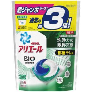 アリエール リビングドライジェルボール3D 詰め替え 超ジャンボ 1個(46粒入) 洗濯洗剤 P&G