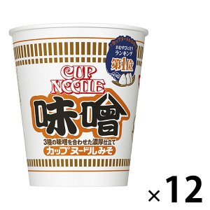 日清食品 カップヌードル 味噌 12個