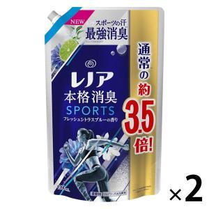 レノア本格消臭 スポーツフレッシュシトラスブルー 詰め替え 超特大 1390ml 1セット(2個入) 柔軟剤 P&G