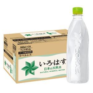 コカ・コーラ い・ろ・は・す ラベルレス 560ml 1箱(24本入)|LOHACO PayPayモール店