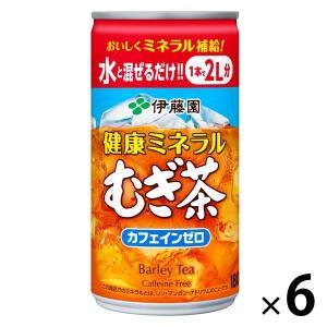 セール品 伊藤園 希釈缶 健康ミネラルむぎ茶 180g 1セット(5+1缶) 5缶購入で1缶プレゼン...