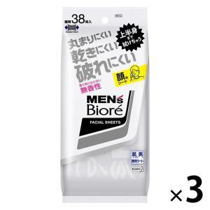 メンズビオレ 洗顔シート 香り気にならない 無香性 卓上用 3個 液たっぷり乾きにくい|LOHACO PayPayモール店