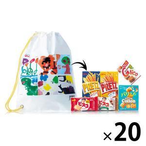 アウトレット 江崎グリコ お菓子のショルダーバッグ 6品入り 1箱(20セット)