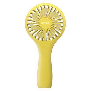 父の日 プリズメイト ハンディ扇風機 充電式スリムハンディファン マスタード PR-F030-MS 風量2段階|LOHACO PayPayモール店