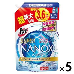 トップ スーパーNANOX(ナノックス) 詰め替え 超特大 1300g 1セット(5個入) 衣料用洗...