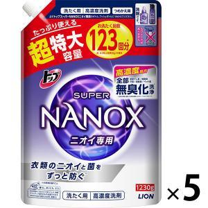 トップ スーパーNANOX(ナノックス) ニオイ専用 詰め替え 超特大 1230g 1セット(5個入...